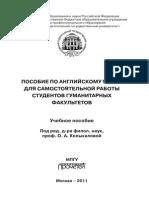 685.pdf