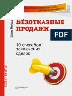 686.pdf