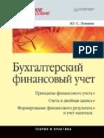 788.pdf