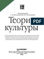 807.pdf