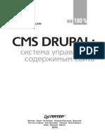 817.pdf