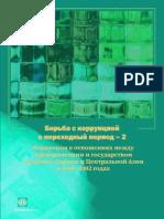 832.pdf