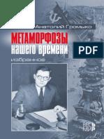 854.pdf
