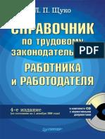 894.pdf