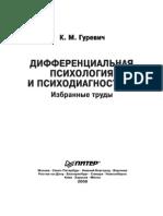 907.pdf