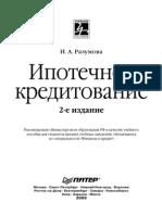 925.pdf