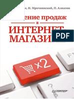 969.pdf