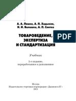 958.pdf