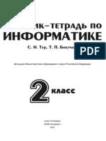 977.pdf