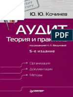 991.pdf