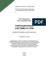 998.pdf