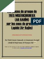 RIMAH - Préambule et Introduction