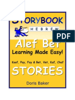 Storybook Hebrew