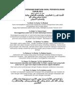 Doa Majlis Penyerahan Bantuan Awal Persekolahan Tahun 2013