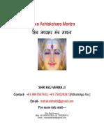 Shiva Ashtakshara Mantra (अष्टाक्षरी शिव मन्त्र)