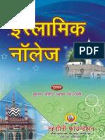 Pdf top islamic books