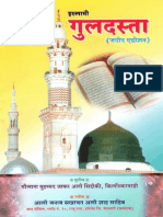 Islami-Guldastah - Hindi Islamic Namaz Book Download as PDF