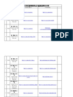 41114351471.pdf