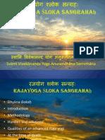 04 Raga Yoga SholkaSangraha v4