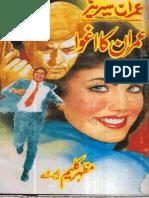 Imran Ka Agwa Part 1+2 Free