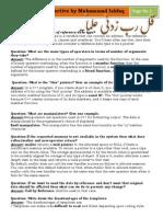 Cs201 Mega Short Questionz Virtual University of Pakistan