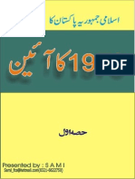 The Constitution of Pakistan 1973 Volume - 1 Urdu