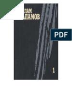 Shalamov.Koliymskie rasskaziy