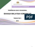 DSK BMK T1