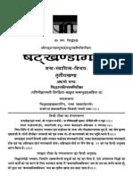 Shatkhandagam (Pustak 8)