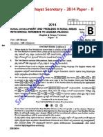 Panchayat Paper II 2014