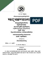 Shatkhandagam (Pustak 9)