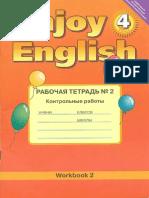 Enjoy English Tests