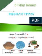 Almmud N Tutlayt Tamazivt