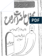 Mehfil-e-Hazirat (Text in Arabian).