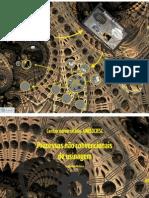 seminário PDF