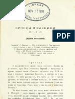 Српски Поменици XV-XIII Века (1875.Год.) - Стојан Новаковић