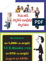 Telugu kvr spoken english