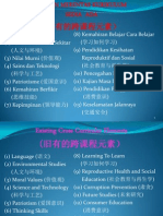 EMK&Lesson Plans 2012(3 Languages)