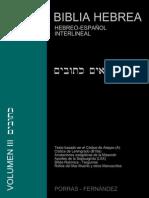 Sefer Rut-hebreo interlineal.pdf