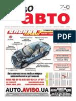 Aviso-auto (DN) - 08 /285/