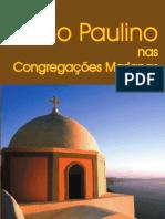 eBook - Ano Paulino