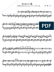 Jiyuu No Tsubasa Duet Piano Sheet Music