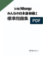 3. Hyoujun mondaishuu.pdf