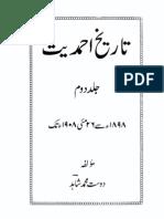 Tarikh e Ahmadiyyat V02