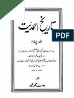 Tarikh e Ahmadiyyat V04