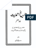 Tarikh e Ahmadiyyat V06