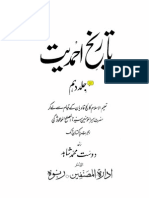 Tarikh e Ahmadiyyat V09