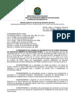 Resolucao CD 42 2012 Consolidada