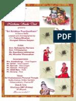 Krishna Paarijaatham 22062007