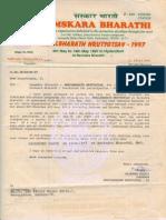 Samskara Bharathi HYD 1997